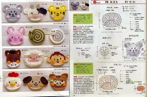 apliques infantiles a crochet 12 patrones de apliques con forma de animalitos todo crochet