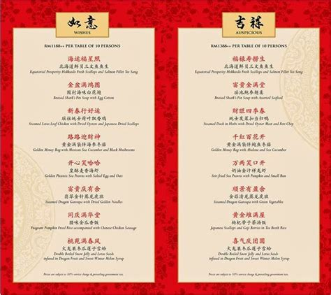 bay penang new year menu golden restaurant malaysian foodie