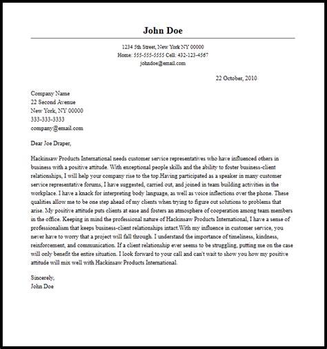 sample cover letters for customer service representative new