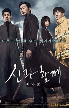 along with the gods english along with the gods the two worlds 2017 the chosun