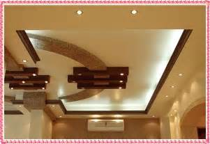 Design gypsum false ceiling sple gypsum designs simple rooms celing