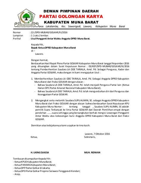 contoh format surat pergantian antar waktu surat surat golkar mubar