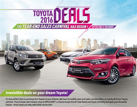 Toyota Promotions Toyota 2016 Deals Cars Accessories New Cars Sale
