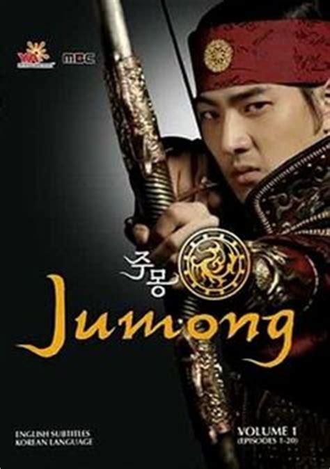 dramacool coffee prince 1000 images about korean drama on pinterest korean