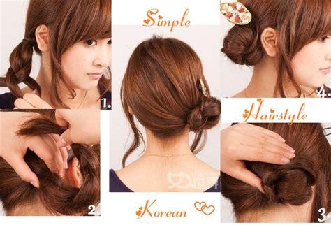 Easy Korean Hairstyles For School | simple korean hairstyle hairtastic korean hairstyle