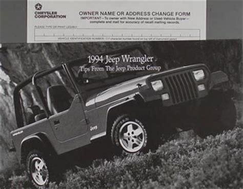 auto repair manual online 1994 jeep wrangler regenerative braking 1994 jeep wrangler original owner s manual