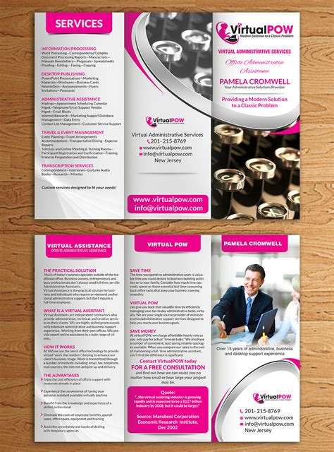 modern upmarket brochure design for virtualpow by hih7