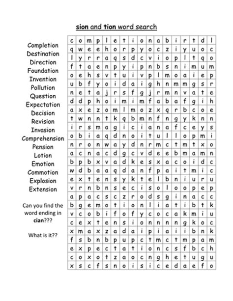 printable word search year 4 tion sion word search year 4 by joel140907 teaching