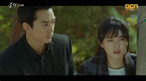 black episode 6 won bin 187 dramabeans korean drama episode recaps