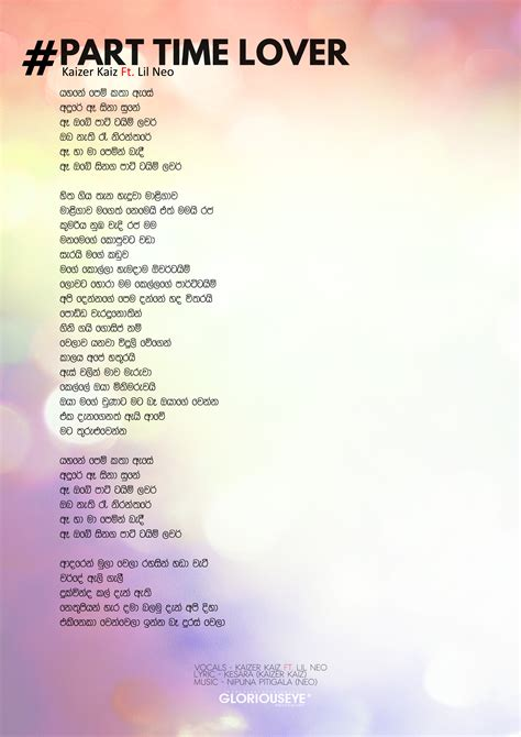 some comfort here lyrics love here stay lyrics quotes about love