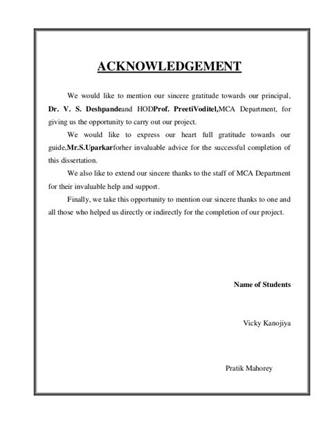 Acknowledgement Letter Project Leave Management System