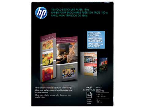 Hp Tri Fold Brochure Paper - hp inkjet glossy tri fold brochure paper 180 gsm 100 sht