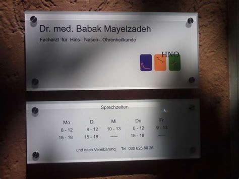 Hno Arzt Zoologischer Garten Berlin by Dr Med Babak Mayelzadeh Vorm Praxis Dr Dembler 7