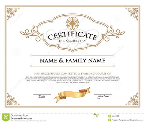 certificate template illustrator certificate design template stock vector image 55469927