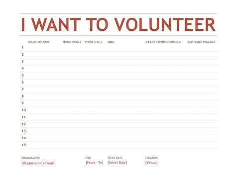 tips for volunteer coordinators