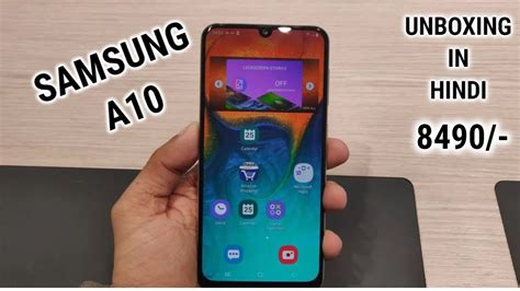Samsung A10 Unboxing by Samsung Galaxy A10 Unboxing And Review Samsung A10 Vs M10