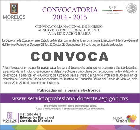 convocatoria para servicio de convocatoria nacional de ingreso al servicio profesional