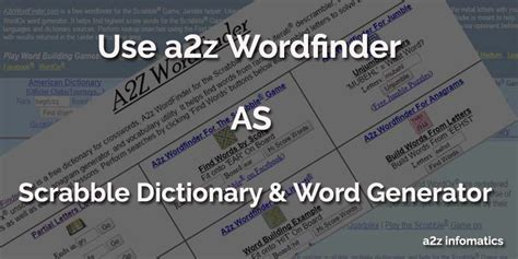 a to z word finder scrabble use a2z wordfinder as scrabble dictionary word generator