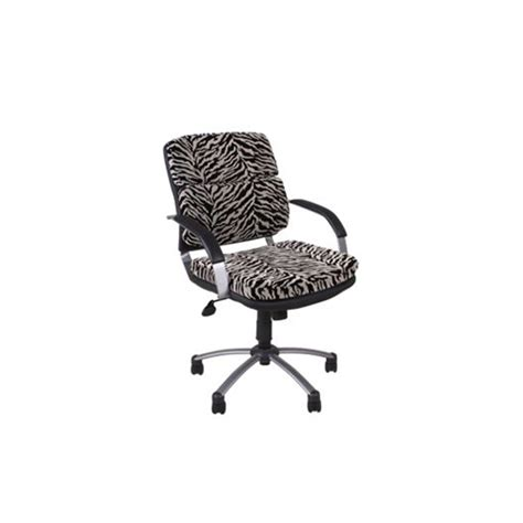 zebra print desk chair four essentials for your home office hm etc