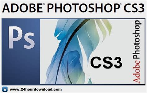 adobe photoshop cs3 complete tutorial download adobe photoshop cs3 free full version for windows