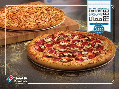 domino pizza best seller domino s pizza delivery in kuwait domino s pizza menu