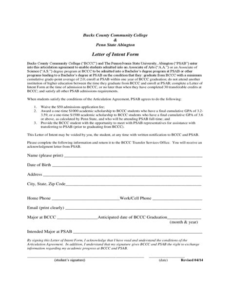 Junior College Letter Of Intent letter of intent sle form free