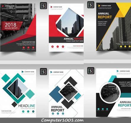 desain cover makalah keren download gratis 1 100 template sul cover laporan