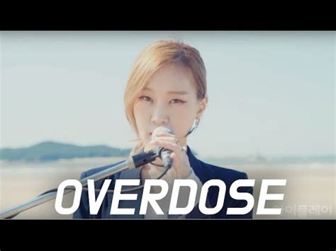 download mp3 exo i sing for you exo for life sing for you playus cover mp3 download