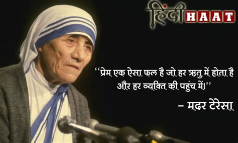 biography of mother teresa in hindi language biography of mother teresa in hindi मदर ट र स क ज वन