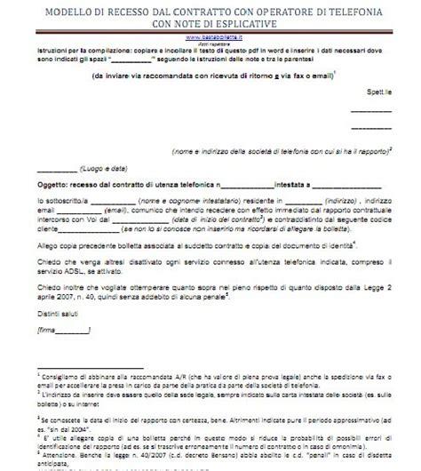 disdetta polizza assicurativa casa disdetta polizza assicurativa sulla casa assicurazione