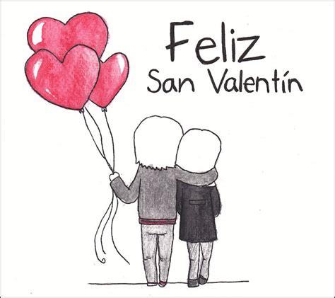 imagenes de san valentin de amor animadas san valentin cupido me flech 243 jfil don kaly laer 14