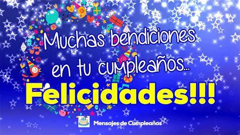 muchas felicidades en tu cumplea 241 os dios te bendiga felicidades en tu cumple anos cristiano muchas bendiciones