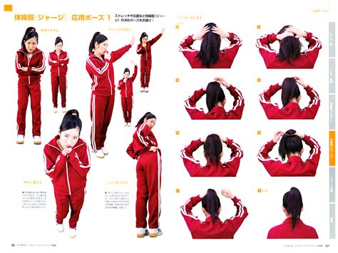 reference pose books reference variety pose book school anime books