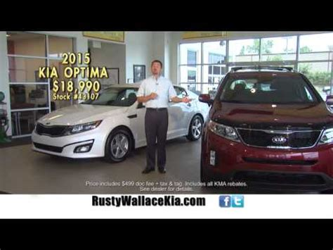wallace kia on callahan drive commercial