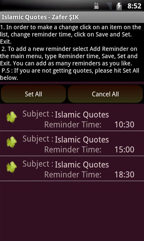 download islamic quotes for android islamic quotes 1 1
