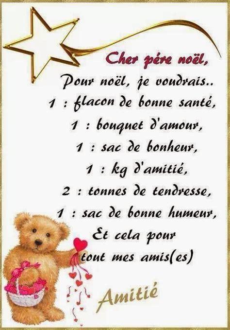Exemple De Lettre Au Pere Noel Humoristique Citations Option Bonheur Panneaux Liste Au Pere Noel