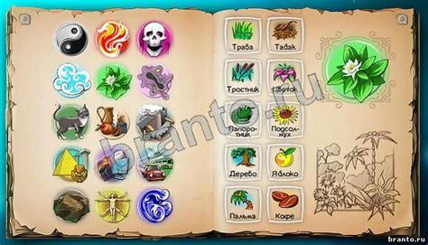 doodle god vk doodle god алхимия в контакте игра ответы рецепты к