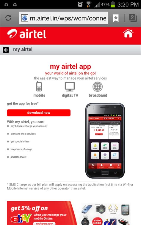 airtel mobile manage airtel mobile broadband digital tv via my airtel