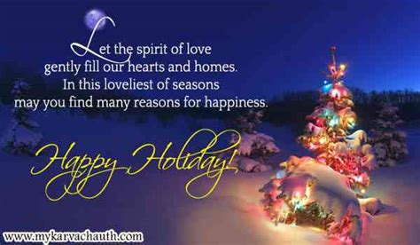 christmas wishes  facebook whatsapp dp