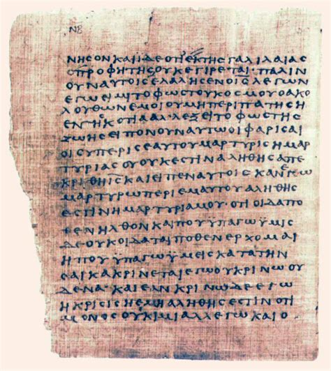 the unknown of jesus from an ancient manuscript recently discovered in a buddhist monastery in thibet translated from the and and illustrations classic reprint books bodmer papyri