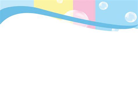 Rainbow Yellow Kuning psychedelic rainbow powerpoint templates aqua cyan