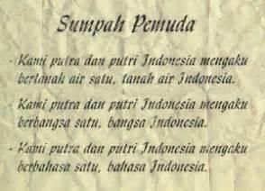 sumpah pemuda the vow sumpah pemuda unity of indonesia