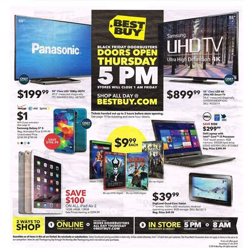 smartphone best buy best buy phone deals tennis warehouse coupon