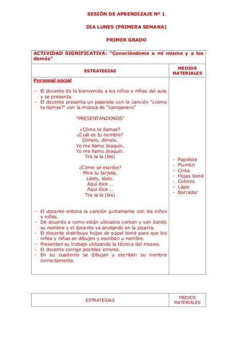 sesiones version 2014 rutas minedu unidades y sesiones newhairstylesformen2014 com