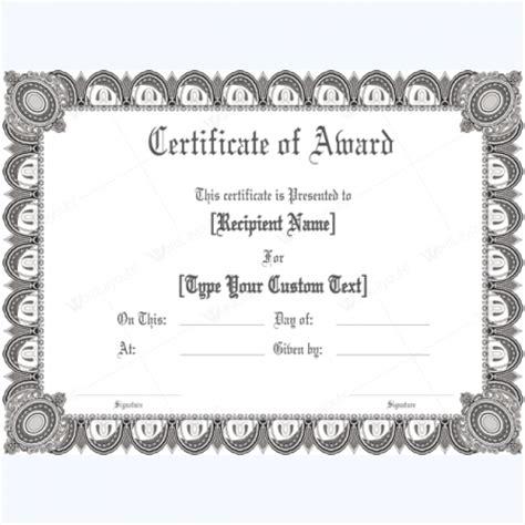 custom certificate template award certificate templates 500 printable awards