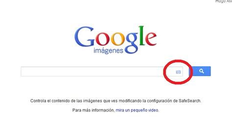 Google Imagenes Busca | google imagenes busca imagenes similares subiendo tu