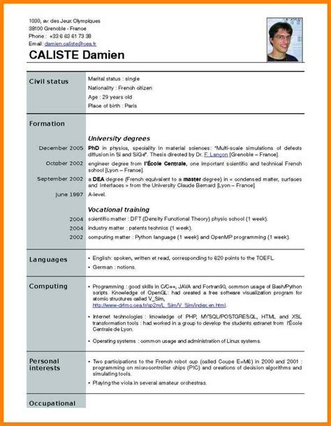 resume format 2014 free 7 cv edu techation