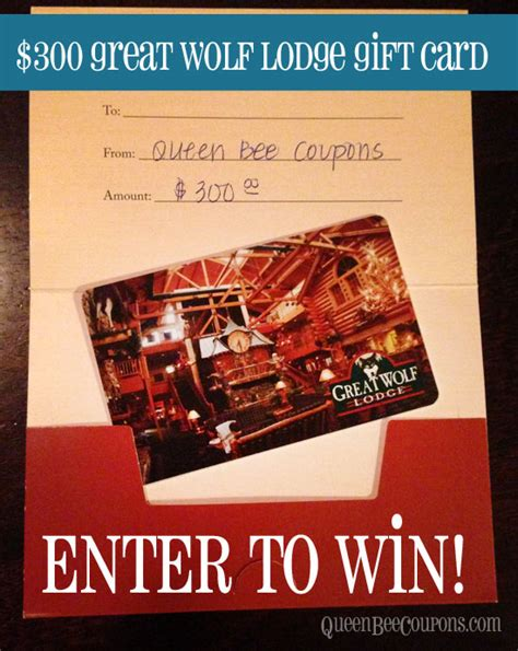 Great Gift Giveaway - closed enter to win a 300 great wolf lodge gift card