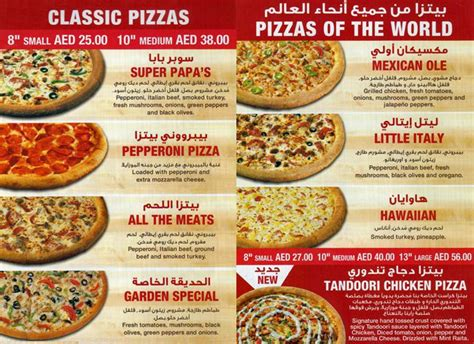 home delivery menu of papa johns home review