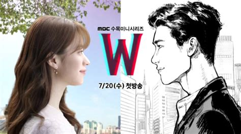 song of two worlds books comic book comes to in w two worlds 187 dramabeans